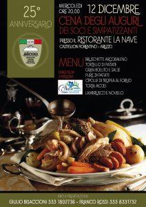 Cena degli Auguri @ Ristorante La Nave